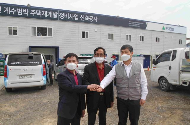 계수범박 재개발정비사업조합·시공사, 장애인들에게 일자리 제공 '눈길'